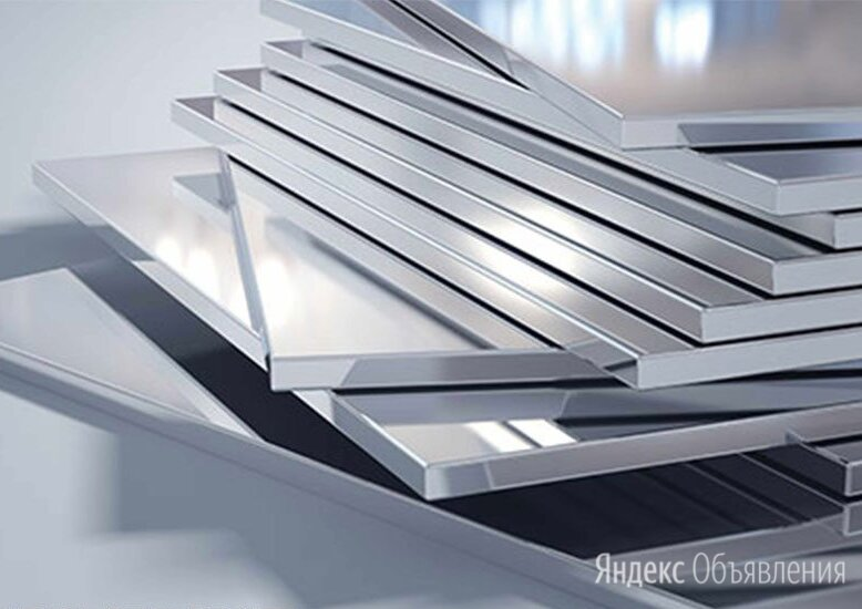 Плита алюминиевая 20х1500х4000 Д16Т ТУ 1-3-152-2005 АТП по цене 252₽ - Металлопрокат, фото 0