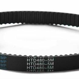 Принадлежности и запчасти для станков - Шкив 3M 5М 8М XL MXL L H 2GT для зубчатых ремней, 0