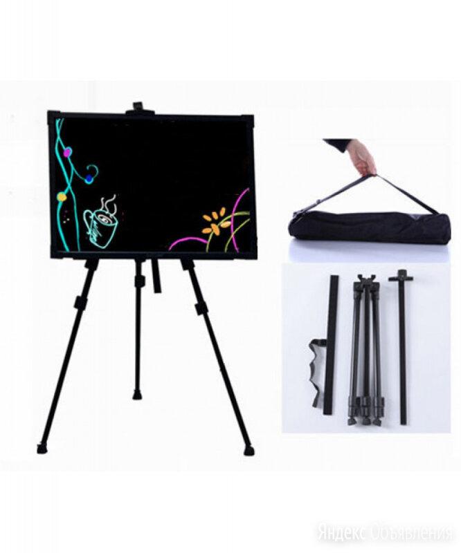 Мольберт телескопический по цене 1100₽ - Рисование, фото 0