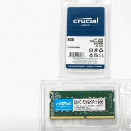 Модули памяти - Оперативная память sodimm crucial [ct8g4sfs824a] 8 гб, 0