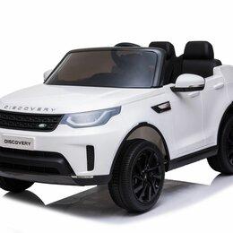 Электромобили - Детский электромобиль toyland Land Rover Discovery, 0