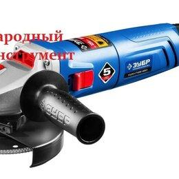 Шлифовальные машины - Углошлифовальная машина зубр профессионал ушм-П125, 0