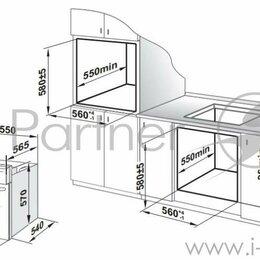 Духовые шкафы - Духовка электрическая Gefest ЭДВ ДА 602 01 Н1, 0