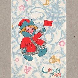 Открытки - Открытка СССР Новый год 1967 Искринская чистая мальчик русский стиль флажок, 0