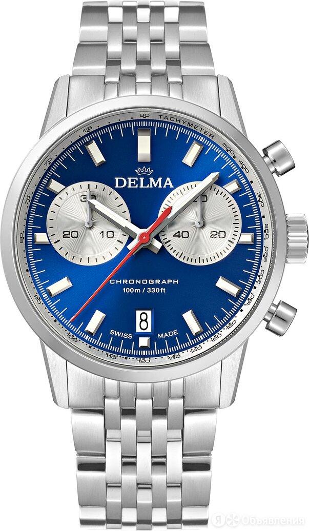 Наручные часы Delma 41701.704.6.041 по цене 61500₽ - Наручные часы, фото 0