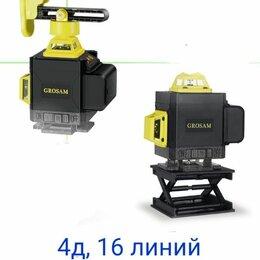 Измерительные инструменты и приборы -  16 линий 4d лазерный уровень, 0