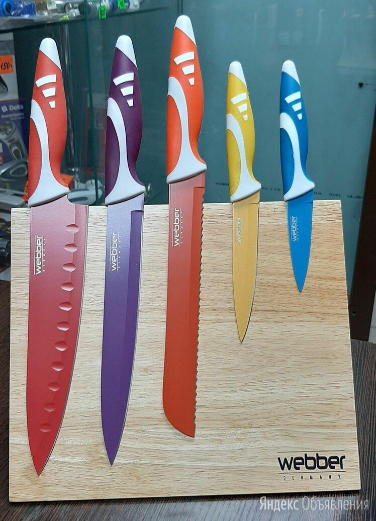Набор ножей 5 предметов по цене 2850₽ - Ножи кухонные, фото 0