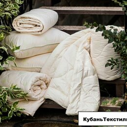 Одеяла - Одеяло, 0