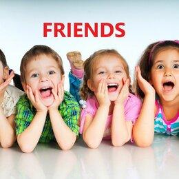 """Учителя -  Развивающий центр """"Friends"""", 0"""