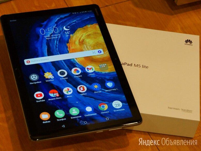 Планшет Huawei MediaPad M5 Lite 10 LTE по цене 15000₽ - Планшеты, фото 0