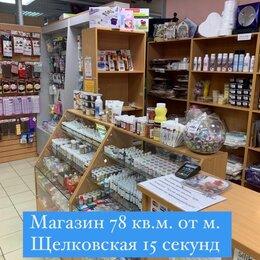 Торговля - Магазин товаров для кондитеров с прибылью от 400 тыс/мес., 0