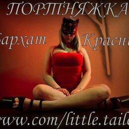 Ткани - Бархат Красный - ПОРТНЯЖКА | Little.Tailor, 0