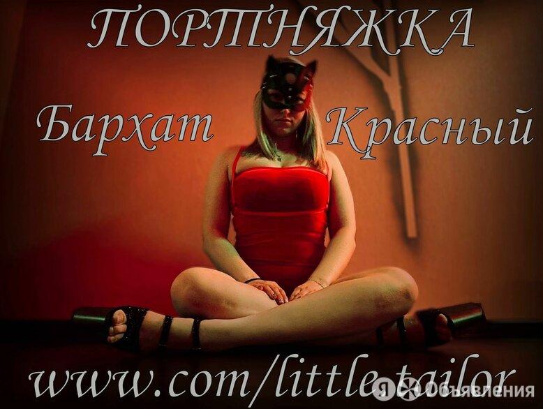 Бархат Красный - ПОРТНЯЖКА   Little.Tailor по цене 1₽ - Ткани, фото 0