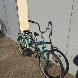 Велосипеды - Велосипед лама ссср складной диаметр колес, 0