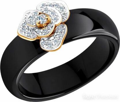 Кольцо SOKOLOV 6015021_s_17 по цене 16190₽ - Кольца и перстни, фото 0