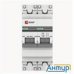 Концевые, позиционные и шарнирные выключатели - Ekf Sl63-2-63-pro Выключатель нагрузки 2p 63А ВН-63 Ekf Proxima, 0