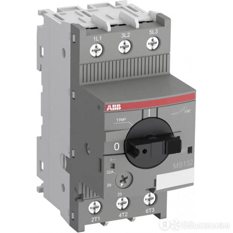 Автоматический выключатель защиты двигателя ABB MS-132-32 по цене 8275₽ - Защитная автоматика, фото 0