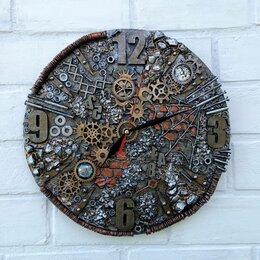 Часы настенные - Часы настенные стимпанк , 0