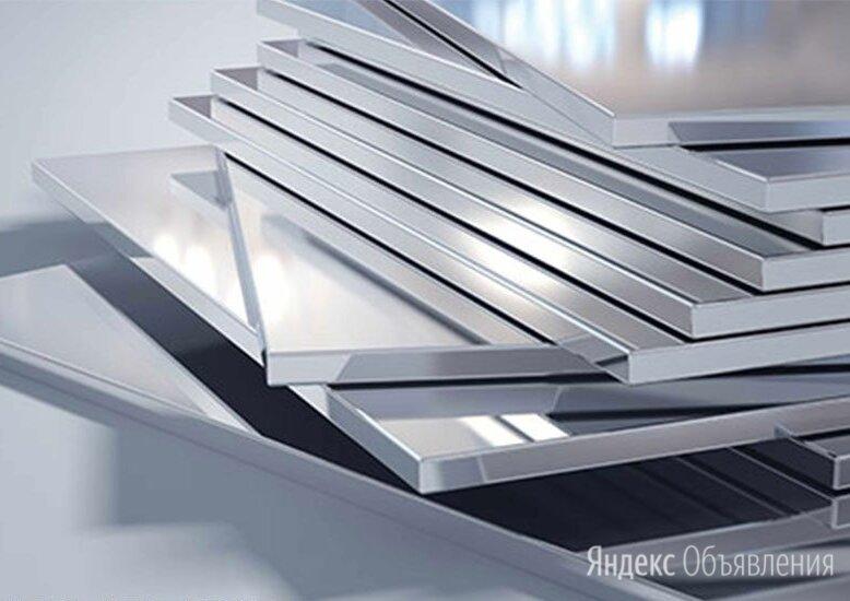 Плита алюминиевая 36х1200х3000 мм АМг2 ГОСТ 17232-99 по цене 217₽ - Металлопрокат, фото 0