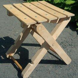 Походная мебель - Табурет складной деревянный, 0