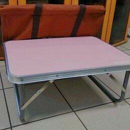 Походная мебель - Стол складной алюминиевый низкий, 0