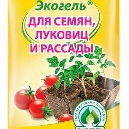 Субстраты, грунты, мульча - Агрикола Экогель для рассады 20г., 0