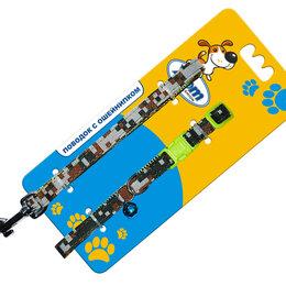 Шлейки  - УЮТ Комплект 1,0х120 см поводок/1,0х30 см ошейник КАМУФЛЯЖ, 0