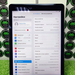 Планшеты - iPad Pro 9.7 32Gb Wi-Fi +Cellular (б/у) Space Gray, 0