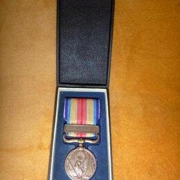 Жетоны, медали и значки - Япония Медаль За Китайский инцидент 1939 г; оригинал, в идеальном состоянии!, 0