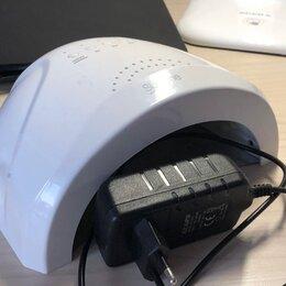 Аппараты для маникюра и педикюра - лампа и машинка для маникюра , 0