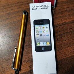 Стилусы - Стилус для телефона/планшета новый. , 0