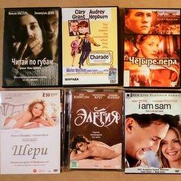 Видеофильмы - Фильмы на DVD 6, 0