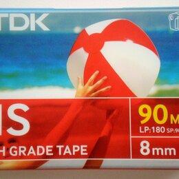 Запчасти к аудио- и видеотехнике - Видеокассета Video8 TDK P5-90hseq, 0