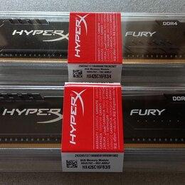 Модули памяти - Оперативная память HyperX 12GB DDR4 (2666MHz), 0