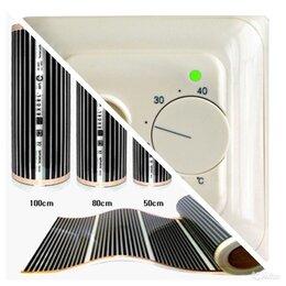 Электрический теплый пол и терморегуляторы - Инфракрасный пленочный теплый пол, 0