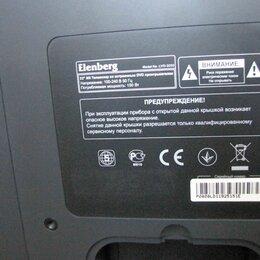 Телевизоры -  elenberg lvd 3203, 0