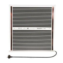 Диваны и кушетки - Термоковрик Sun Power MINI, (50 х 50), 0