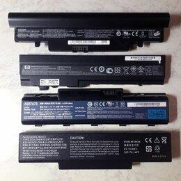 Аксессуары и запчасти для ноутбуков - Аккумуляторы для ноутбука HP /Asus / Acer/ Samsung, 0
