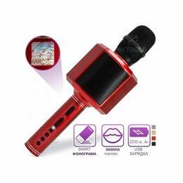Микрофоны и усилители голоса - Караоке микрофон (Красный), 0