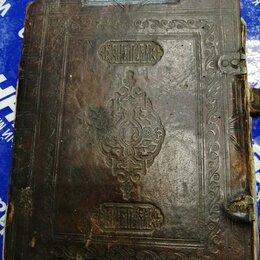 Антикварные книги - Дореволюционная церковная книга часовник. 18 век, 0