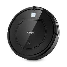 Роботы-пылесосы - Робот-пылесос KITFORT KT-568 , 0