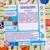 Вкладыш ' Животный мир', 155101 по цене 806₽ - Приманки и мормышки, фото 4