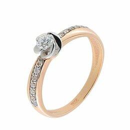 Кольца и перстни - 12038778 Кольцо (Au 585) (17.0) Алмаз-Холдинг, 0