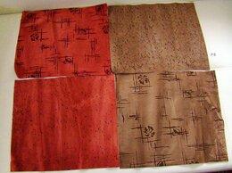Ткани - Отрезы куски мебельной ткани, 0