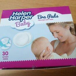 Прокладки для груди - Прокладки для грудного вскармливания Helen Harper Baby, 0