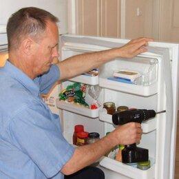 Аксессуары и запчасти - Уплотнитель двери холодильной и морозильной камеры, 0