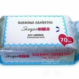 Влажные салфетки - Вл.салфетки Элара KIDS Без запаха 70шт., 0