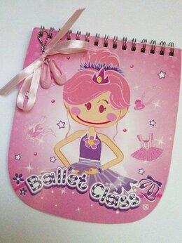 Бумажная продукция - Блокнот для девочки, 0