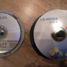 "Диски - Диски DVD-R / DVD+R (45 шт) ""Чистые"", 0"