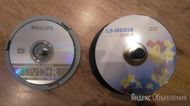 """Диски DVD-R / DVD+R (45 шт) """"Чистые"""" по цене 40₽ - Диски, фото 0"""